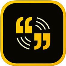 Aplikacja Adobe Spark Video